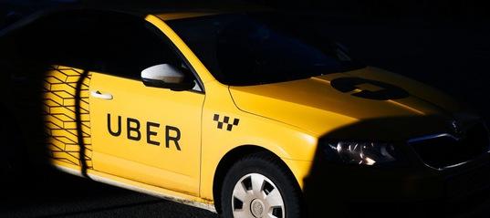 такси убер скачать программу - фото 10