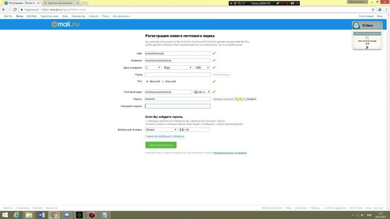 гайд на смену ip для регистрации почты и накрутки рефералов на revelation. BY BimaX