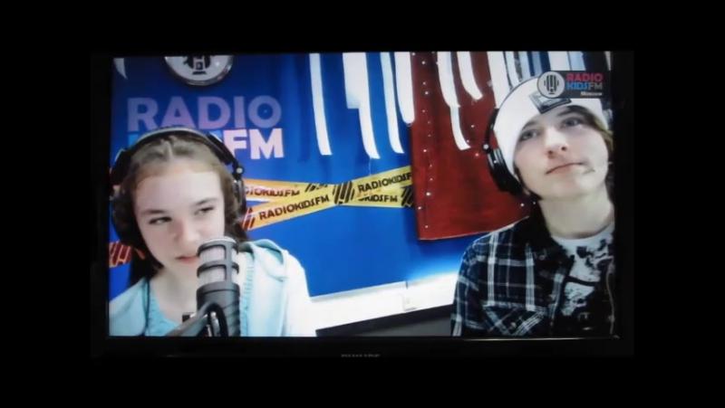 Эфир на RADIO KIDS FM от 22 апреля(Первая часть). Вероника Устимова и Иван Харитонов.