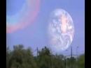 Это происходило вечером в 100 км от Усть - Каменогорска в 17.00 после тарнадо образовался шар похожий на планету