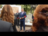 Открытие памятника воинам-интернационалистам г.Колпино 02.09.2017 год