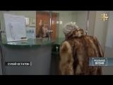 600 млрд рублей украдено! Но криминал банков не в компетенции ЦБ РФ