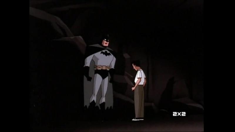 Новые приключения Бэтмена - 1 сезон 12 серия