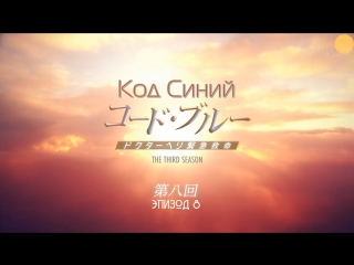 "ZOLOTO Код ""Синий"" 3 сезон 8/10"