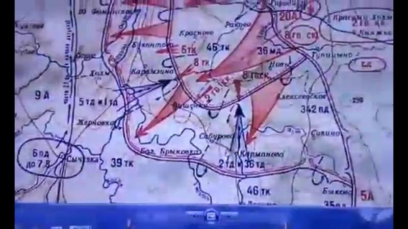 По дорогам войны Зубцовского района