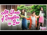 All Kinds Of Daughter-In-Law EP 29_DoramasTC4ever