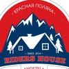 "•Хостел ""Rider's House"" •"