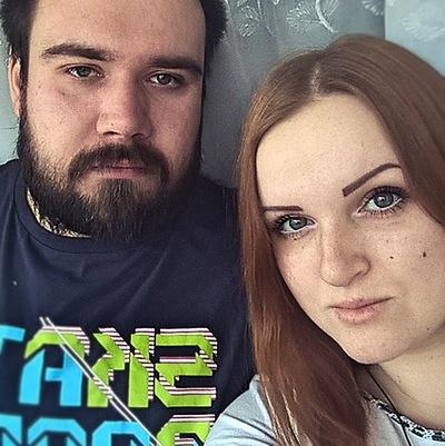 Ксюша Телек