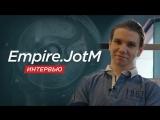 Тизер интервью с Егором