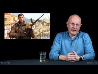 Опергеймер 113- Halo Wars 2, Conan Exiles, Sniper Elite 4, розыгрыш кодов к Syberia - YouTube