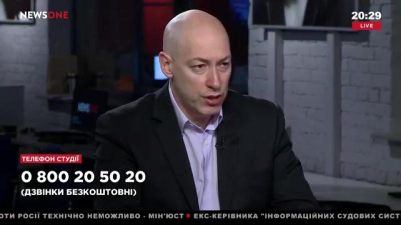 Гордон_ украинцы рассеиваются по свету, как в свое время евреи. Последствия 25.0.17