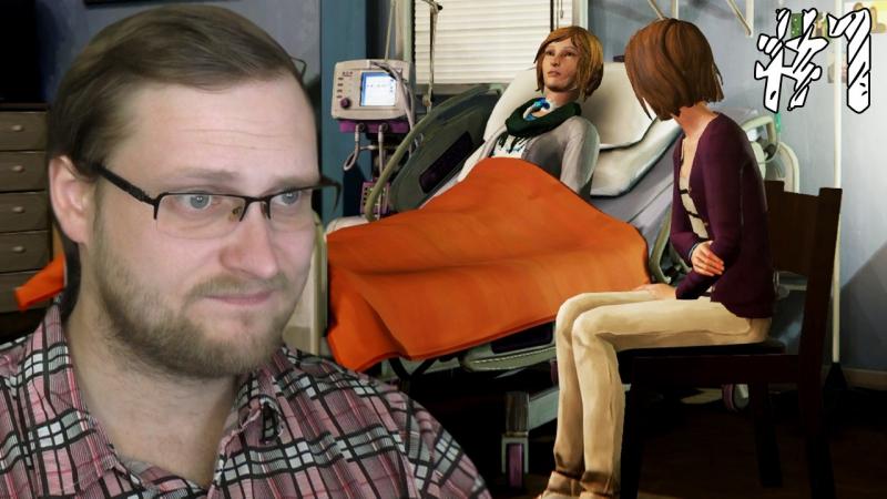 Kuplinov Play – Life Is Strange: Episode 4 – Другая реальность! 1