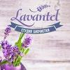 LAVANTEL - BIO чистка шуб, меха и кожи. Самара