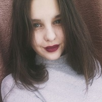 Катрин Царёва