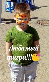 Оксана Халимова