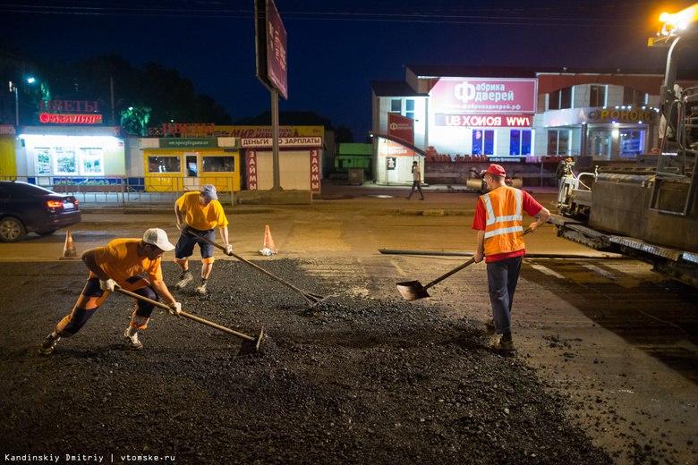 В УФАС не нашли нарушений в проведенных мэрией торгах на ремонт дорог Томска.