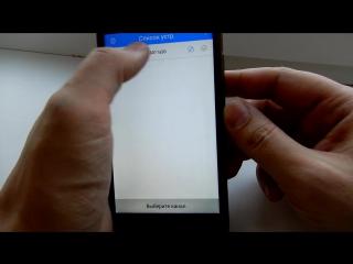 Обзор, настройка, подключение BESDER DOME IP видеокамера наблюдения