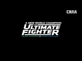 The Ultimate Fighter 26 Episode 9