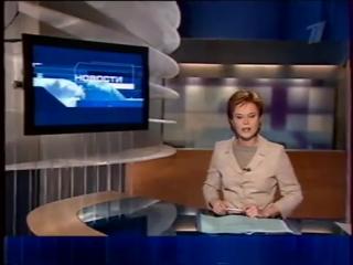 (staroetv.su) Новости (ОРТ, 02.05.2002) Начало выпуска