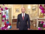Путин поздравил Маргариту !!! Видео поздравление с Днем Рождения Маргарита!!!