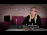 Эмма Райман Люди Икс РЕН ТВ.