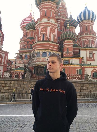 Илья Белов, Москва