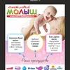 Японские подгузники Merries, Moony, Goon в Перми