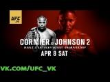 Трейлер турнира UFC 210: Кормье против Джонсона (8 апреля 2017 года)