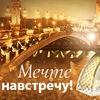 Александра Жарикова| Бизнес с Фаберлик