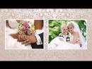 Шаблон слайд-шоу Наша свадьба