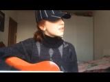 Девушка классно поет песню : Я солдат (Пятница cover)