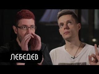 Артемий Лебедев - магистр мата и отец 10 детей - вДудь #35