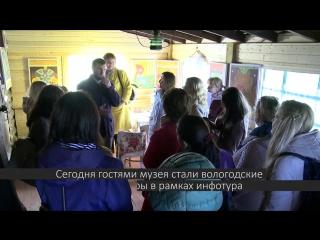 Музей веры и суеверий