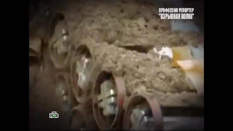 Профессия репортер. Взрывная волна Спецвыпуск. 27.08.2011г