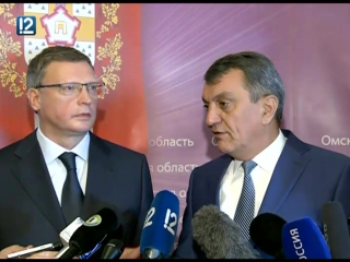 Александр Бурков: самое главное - решать вопросы повышения уровня жизни и комфорта на Омской земле