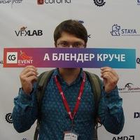 Павел Девицкий