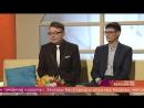 студия ҡунаҡтары - Зәки Әлибаев һәм Рәшит Зайнуллин .