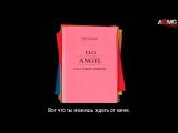  AOMG Gang  ELO - Angel (ft. Simon Dominic) (рус.саб)