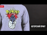 Свитшот Punch - Gun Shot