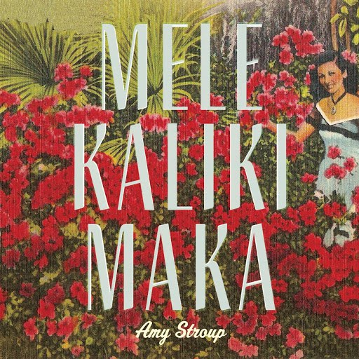 Amy Stroup альбом Mele Kalikimaka