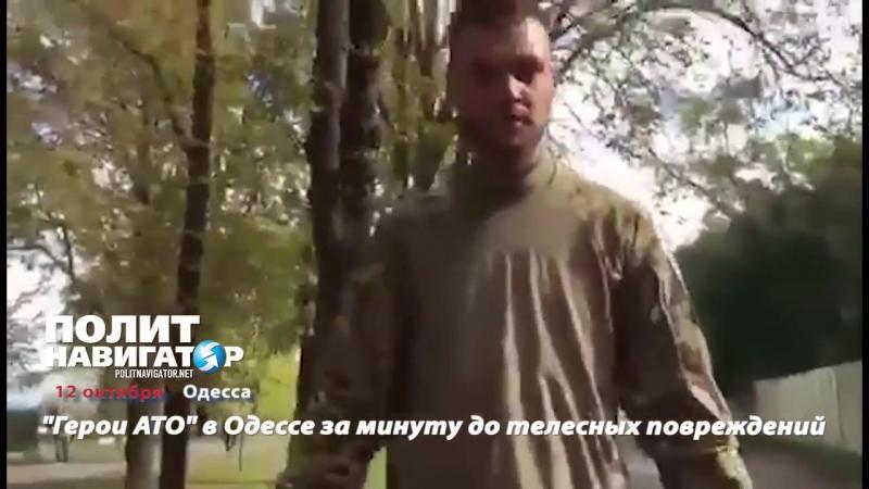 Продукты распада постмодернистской войны Одесса 12 октября 2017