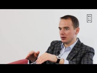 Интервью с Владимиром Якубой. Разговор на Малине