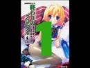 Каваками Минору - Хроники конца света 8. Акт 4-A (2017) Часть 1. АудиоКниги Ранобэ