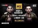UFC 212: Max Holloway - Striking, Striking and More Striking