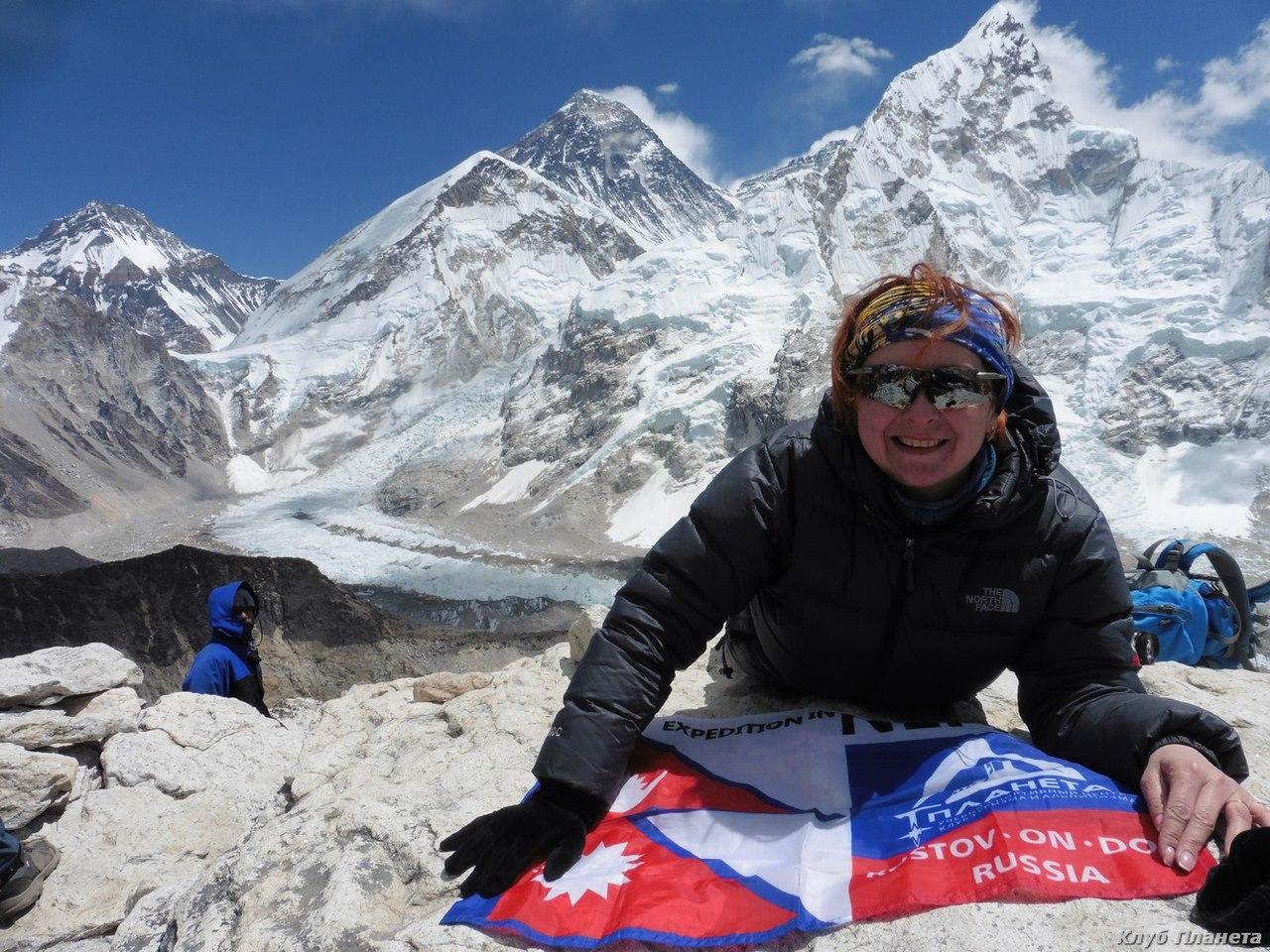 Треккинг к Эвересту! Непал! Весна 2018!
