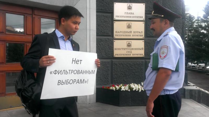 Депутат Баир Цыренов (КПРФ) против муниципального фильтра на выборах в Главы Республики Бурятия