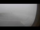 посакдка в ЕКБ-никогда не видал туман сверху, думал сначала что это облака. посадка вслепую