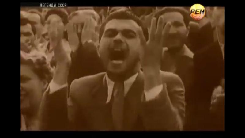 Советский спорт -- Легенды СССР (документальный фильм)