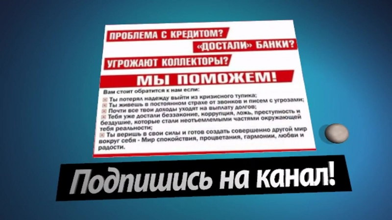 Решение в пользу заёмщика, Отказ о замене стороны правопреемником!