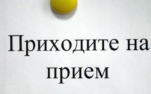 14 декабря с 16.00 до 17.00 в Печорском филиале ГКУ РК «Республиканска
